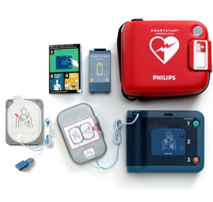 Philips Healthcare - AED | Direct Supply | U A E